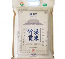 竹溪县大米双竹贡米5kg