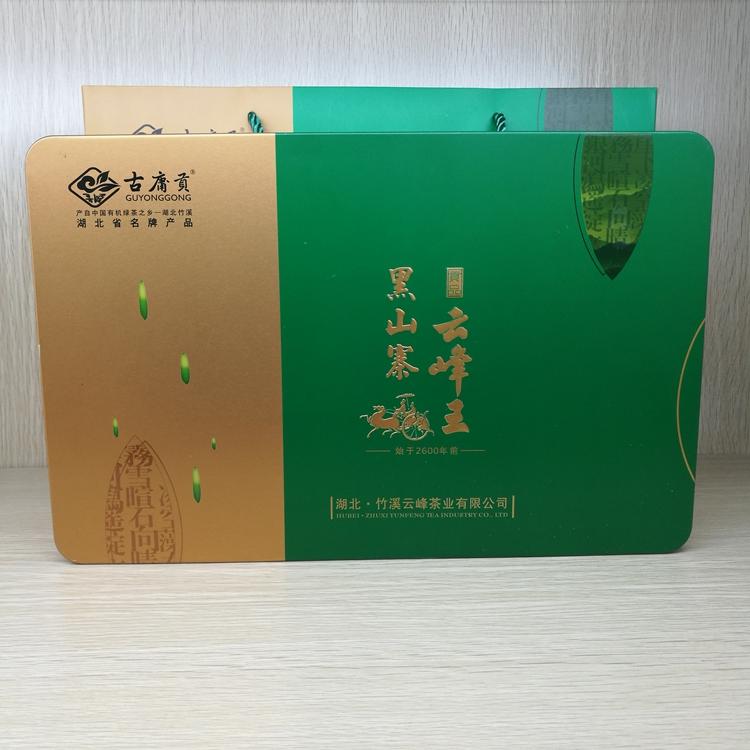 古庸贡黑山寨云峰王茶叶铁盒250g