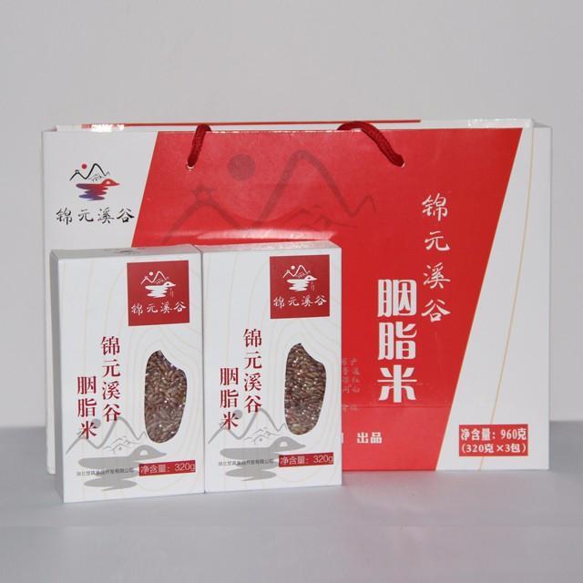 天宝有机红粳米红香米胭脂米红色大米红米杂粮糙米