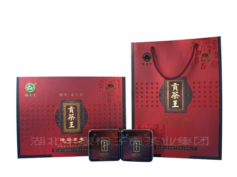 湖北十堰竹溪贡茶王有机绿茶绿谷金毫高档礼盒装300g