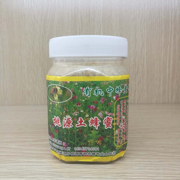 湖北竹溪桃源土蜂蜜500g--青树养蜂专业合作社