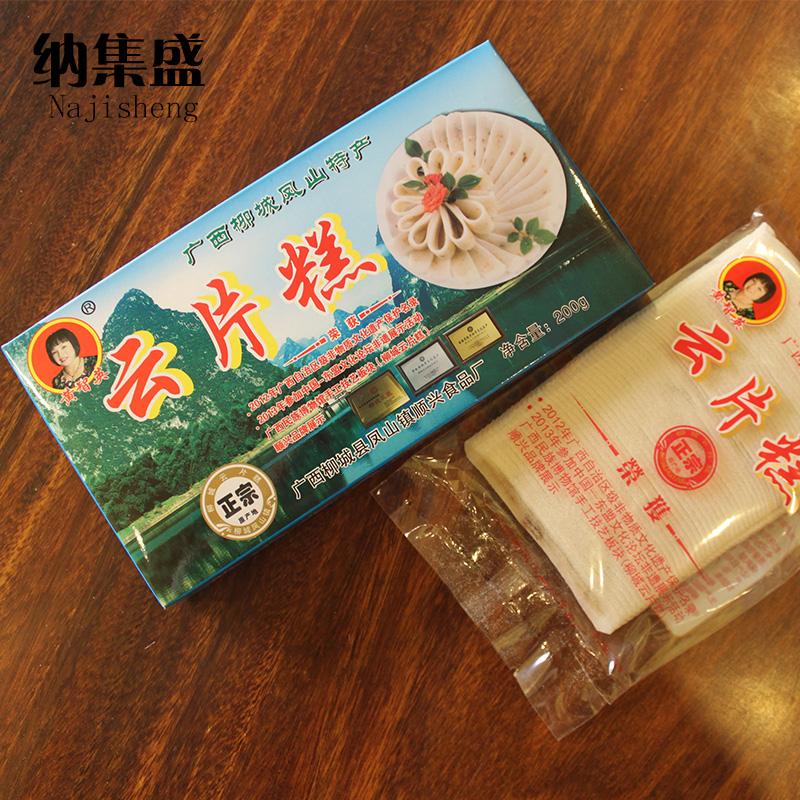 非物质文化遗产凤山特产云片糕200g