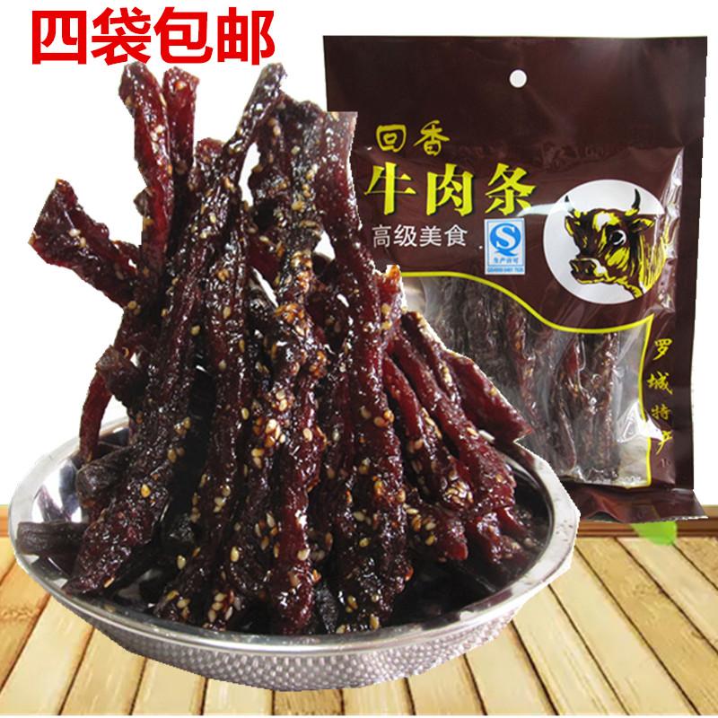 河池罗城特产回香牛肉条牛肉干小吃香辣100~200克